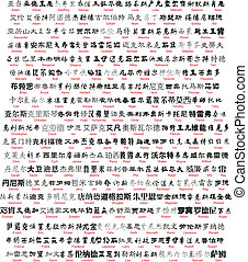 angol, fordítás, vektor, kínai írás