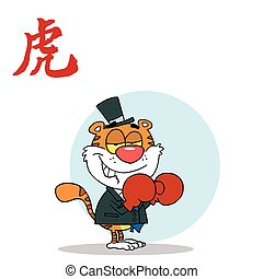 Happy Tiger Businessman With Boxing