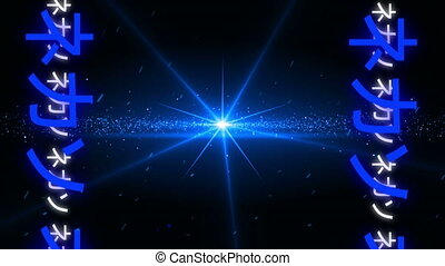 Animation of glowing blue Asian Chinese writing on both sides moving in seamless loop in hypnotic motion with glowing star on blue background. Video game screen colour and pattern motion in repetition concept digitally generated image.