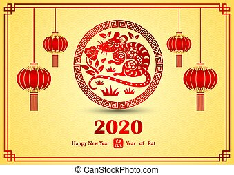 année, 2020, 3, chinois, nouveau