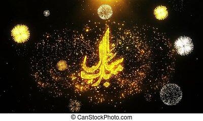 année, explosion, texte, particles., feud'artifice, souhait, exposer, nouveau, islamique
