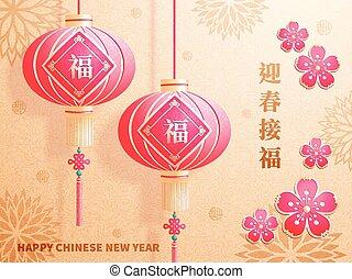 année, nouvel an, chinois, cochon