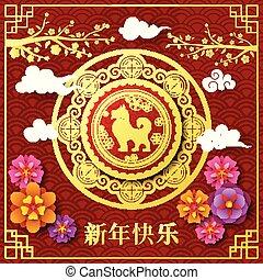anno nuovo, cane, cinese, 2018