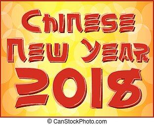 anno nuovo cinese, 2018, anno cane, logotipo