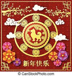 anno nuovo cinese, 2018, anno cane
