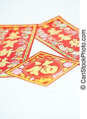 anno nuovo cinese, decorazione
