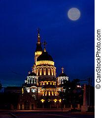Annunciation Cathedral. Landmark of Kharkov city, Ukraine