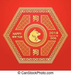 ano, bordas, novo, caligrafia, dourado, 2018, chinês, cão, fundo, cartaz, vermelho