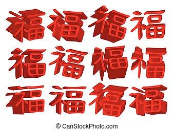 ano, isolado, illustration., mandrian., saudações, vetorial, chinês, novo, fortuna, 3d