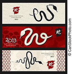 ano novo chinês, de, a, cobra, bandeiras