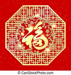 ano novo chinês, fundo