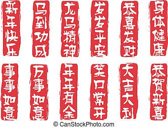 ano novo, chinês, selos