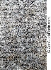 anticaglia, greco, vendemmia, cartolina, iscrizioni