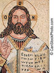 Antique Byzantine Christian mosaic portrait of Jesus Christ