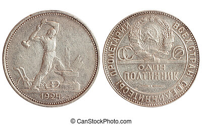antique coin of ussr 1924 year