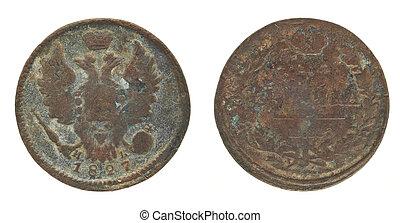 Antique coin - Russian Empire money