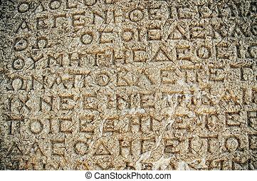 Antique Greek inscriptions, letters