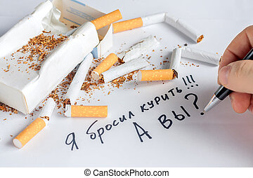Antismoking background. Quit smoking