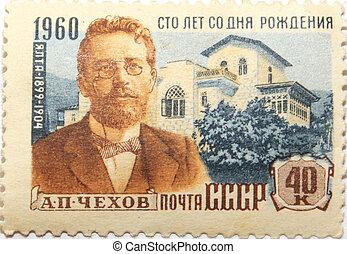 Anton Chekhov. Postage stamp of USSR