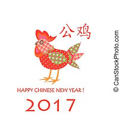 Applique with funny rooster for Chinese New Year