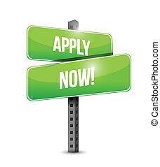 apply now street sign illustration design