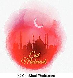 aquarelle, mubarak, eid, fond