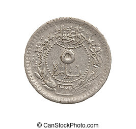 Arab coins on a white background