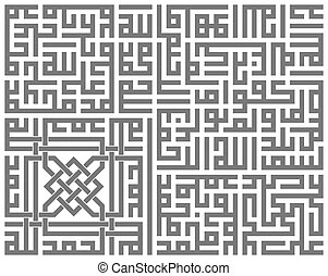 arabe, vecteur, géométrique, carrée, sacré, kufi., ...