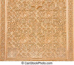 Arabesque at the Alhambra,  Granada, Spain