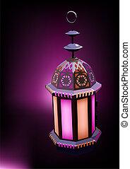Arabesque Lantern Ideal for Ramadan