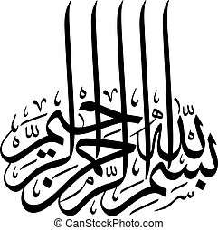 Arabic Calligraphy - Basmalah, the Islamic phrase in...