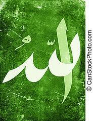 "Arabic Calligraphy - Beautifully written word ""Allah"" in ..."