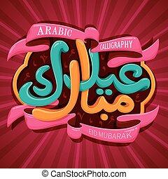 Arabic calligraphy design of text Eid Mubarak for Muslim...
