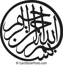 Arabic Calligraphy - Islamic calligraphy black on white...