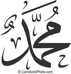 Prophet Muhammad - Arabic Calligraphy of the Prophet...