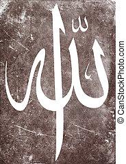 "Arabic Calligraphy - Beautifully written word ""Allah"" in..."