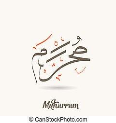 Arabic calligraphy text of Muharam. First month Islamic Hijri Calendar in cute arabic calligraphy style