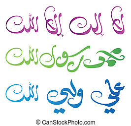 Arabic Calligraphy, Vector - Arabic Calligraphy,In the name...