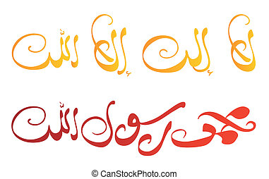 Arabic Calligraphy, Vector