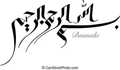 Arabic Calligraphy, vector`