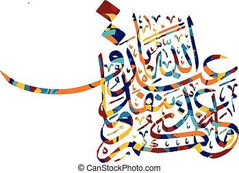 arabic calligraphy vector art