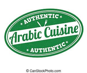 Arabic cuisine stamp