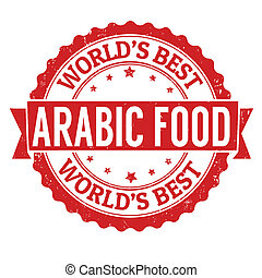 Arabic food stamp
