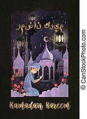 Arabic Islamic calligraphy of text Ramadan Kareem with...