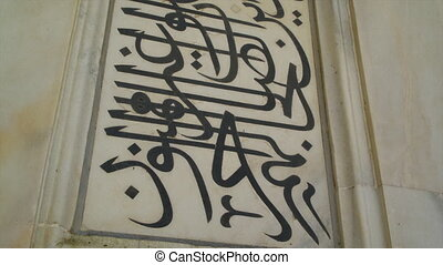 Arabic letters painted on marble - A hand held, extreme...