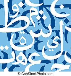 Arabic Letters Seamless Pattern