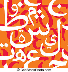 Arabic Letters Seamless Pattern - Beautiful vector seamless...