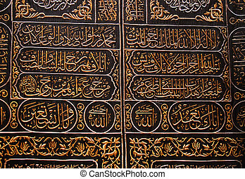 arabic, sort, manuskrift