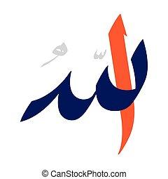 arabische , kalligrafie, allah