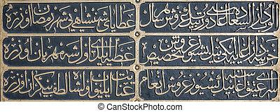arabische tekst, op, muur, vooraanzicht